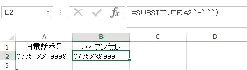 WS000158