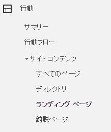 スクリーンショット 2016-01-26 16.56.02