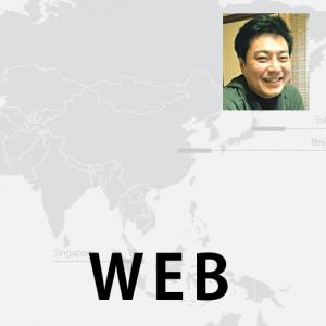 bnr_web